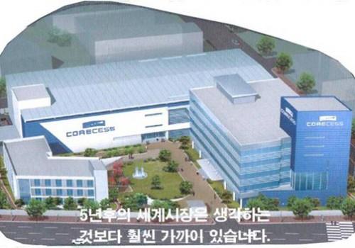 ㈜코어세스 성남공장 신축 컨설팅